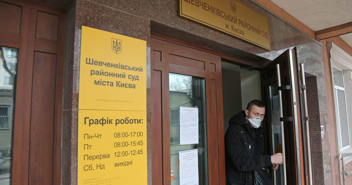 Експосадовця Фонду гарантування судитимуть за розтрату 19 млн грн активів банку