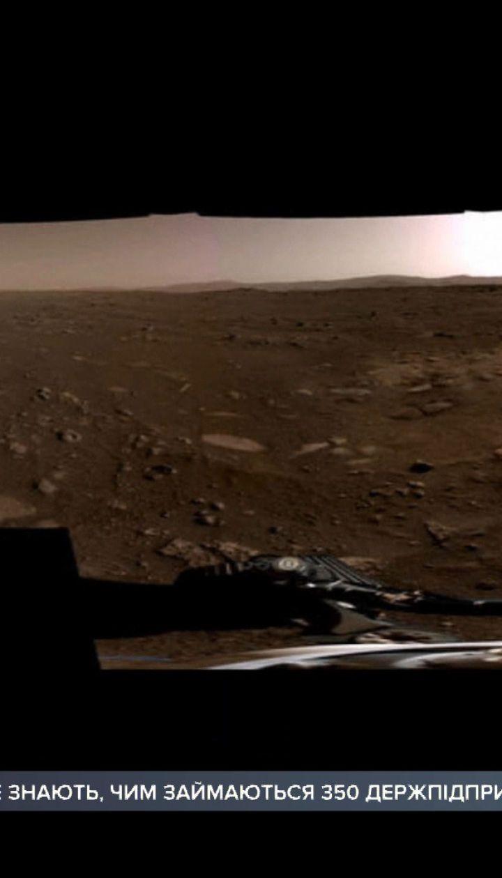 """Марсохід """"Наполегливість"""" надіслав на Землю перше відео з Марсу"""