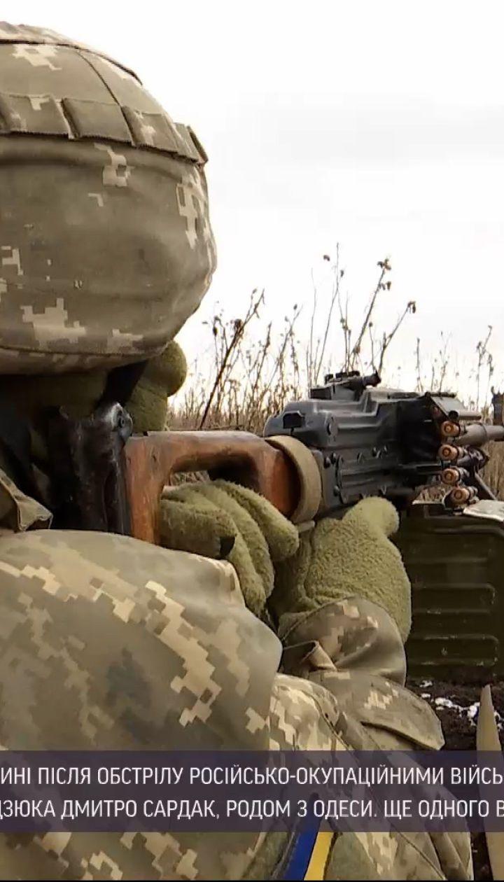 Новини ООС: від обстрілу ворожих бойовиків у Донецькій області загинув український боєць