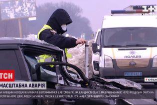 ДТП в Україні: під час аварії біля Броварів загинули двоє людей