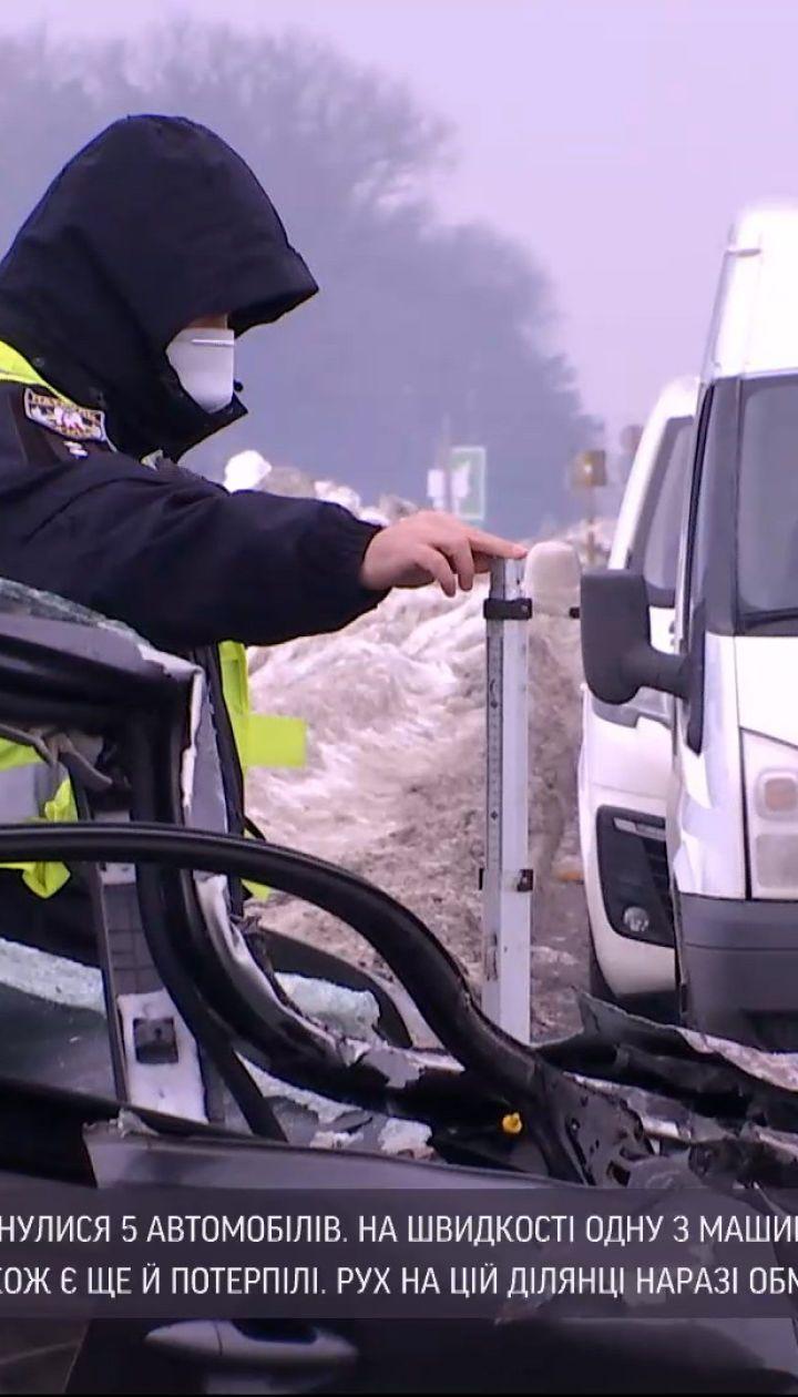 ДТП в Украине: во время аварии у Броваров погибли два человека