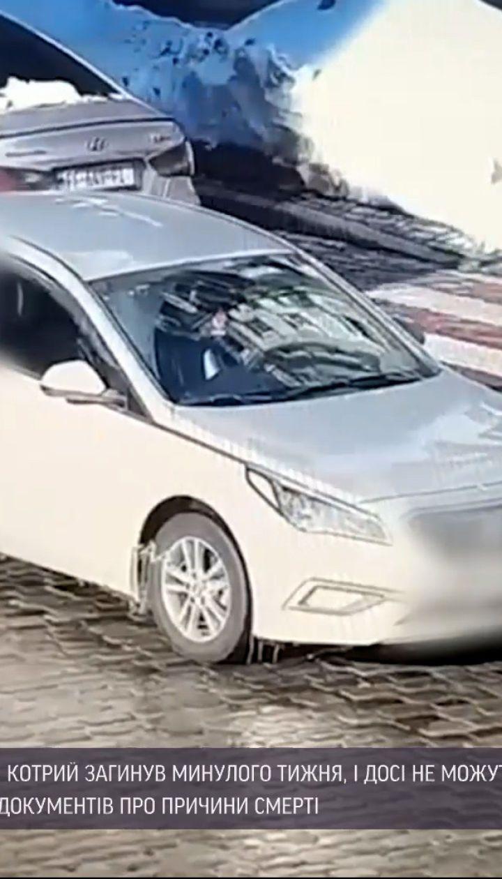 Новости Украины: родные мужчины, погибшего в центре Киева после ссоры с таксистом, выясняют причину трагедии