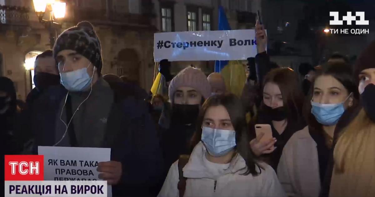 Арест Стерненко: акциями протеста по всей стране отреагировали на решение одесского суда