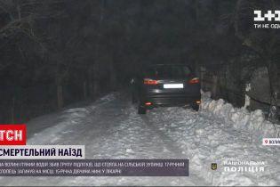 Новини України: на Волині чоловік напідпитку вчинив смертельний наїзд на групу підлітків