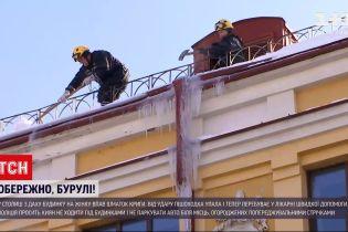 Новини України: у середмісті Києва на жінку з покрівлі впав шмат криги