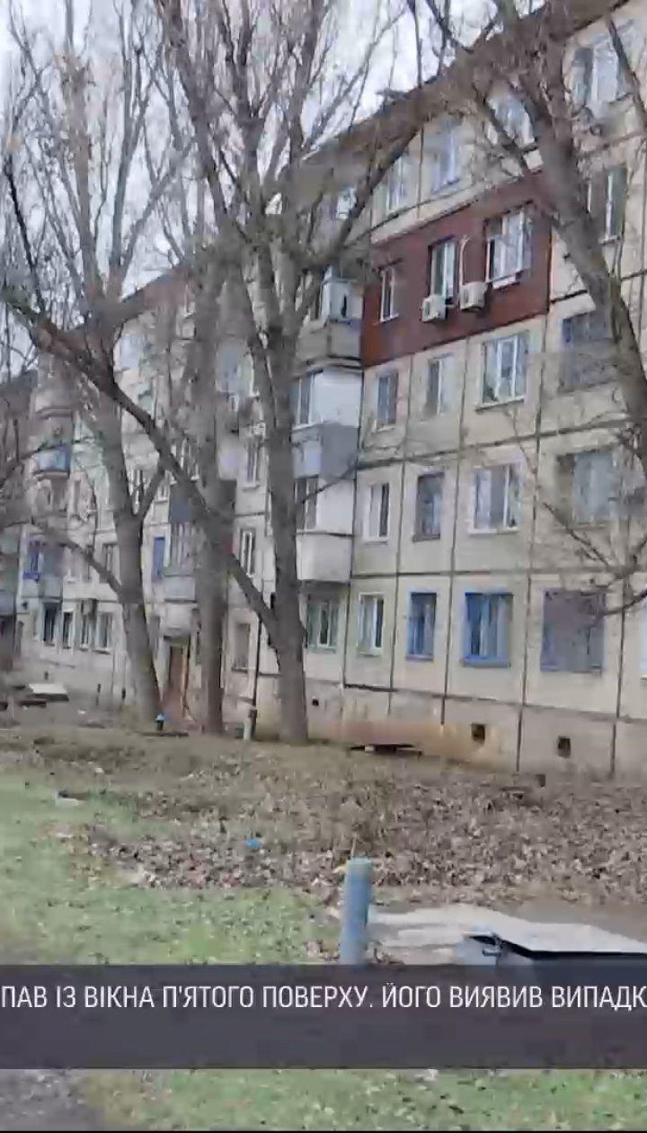 Новини України: як у Кривому Розі хлопчик тікав від п'яного батька