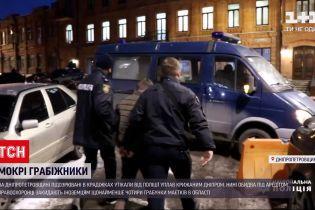 Новини України: у Дніпропетровській області провалилася спроба втечі серійних крадіїв