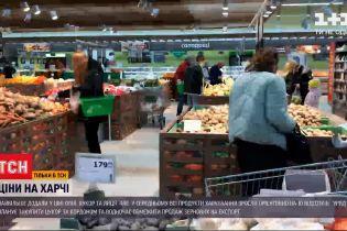 Новости Украины: почему цены на продукты питания взлетели вверх