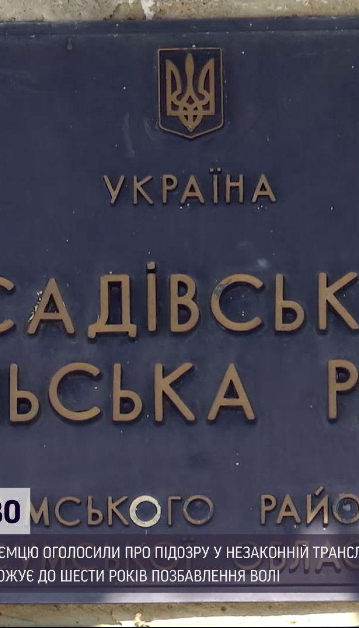 Новини України: у Сумській області депутату сільради та підприємцю загрожує ув'язнення за телевізійне піратство