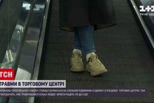 Новости Украины: как уберечь себя от травм на скользком подъемнике