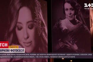 Новини України: кому з українських зірок позування на камеру видається каторгою