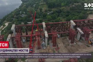 В Україні планують відновити 895 мостів: подробиці