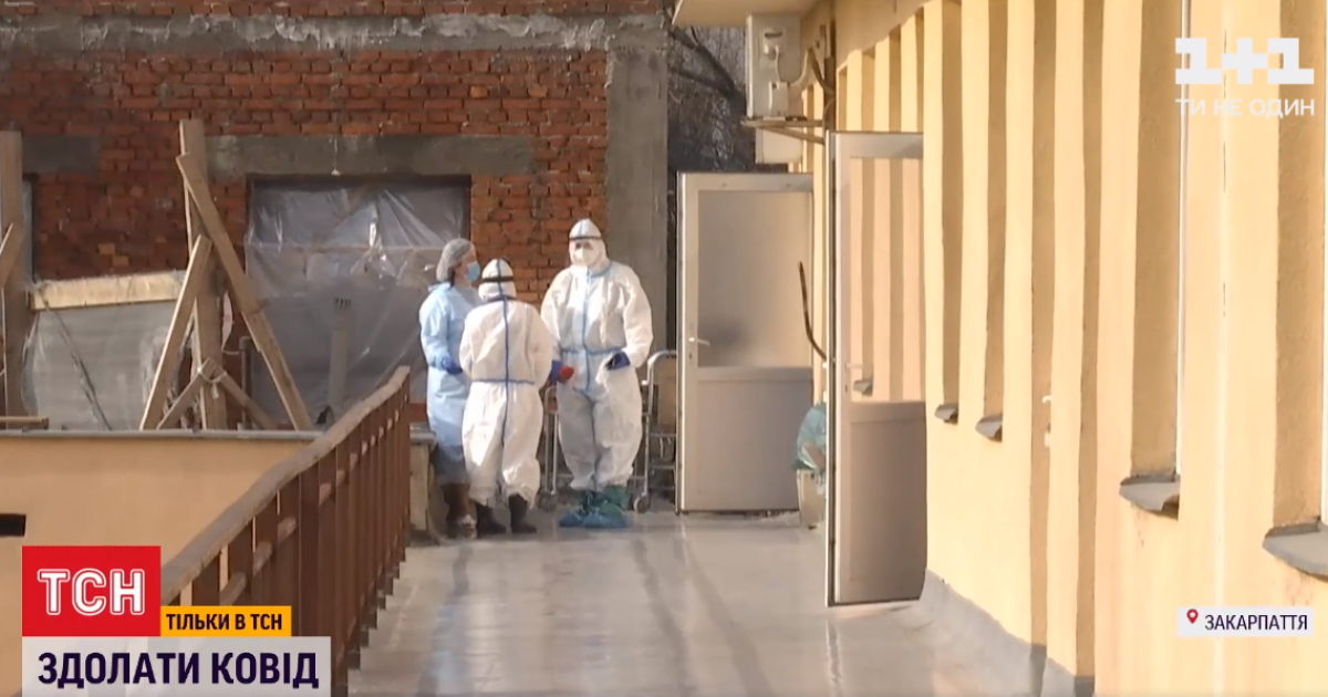 Вспышка COVID-19 на Закарпатье: главный инфекционист области говорит о новом штамме
