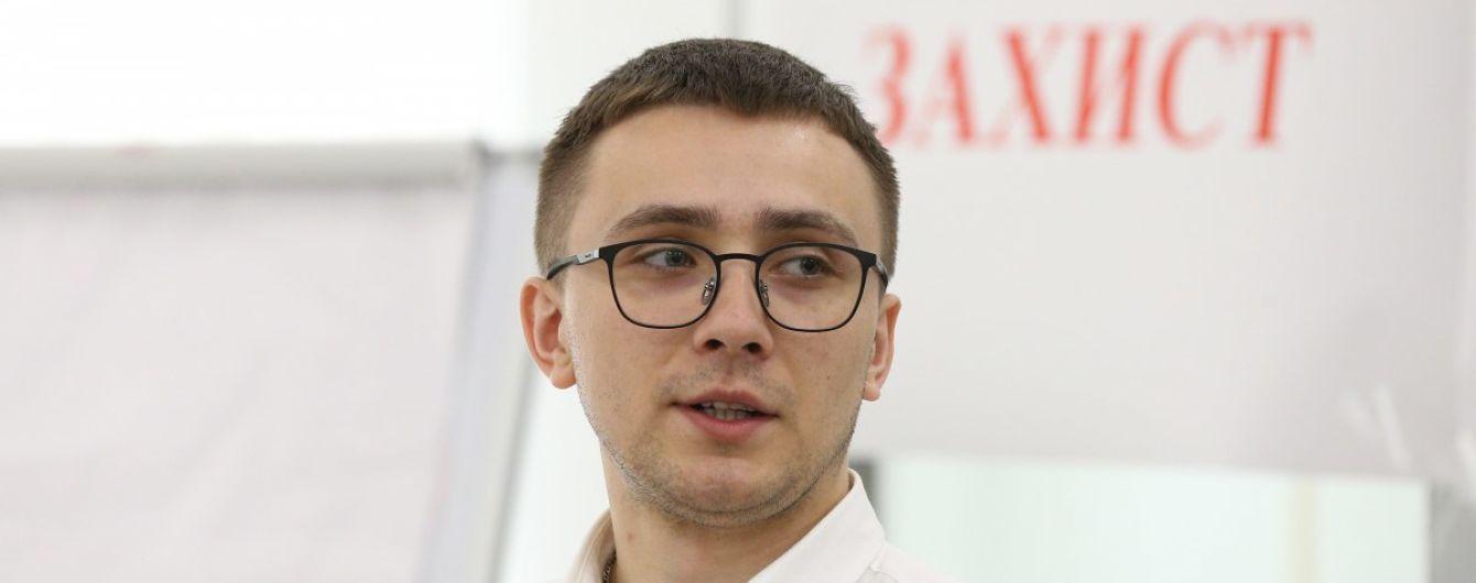 """Прокурор Одесской области отреагировал на акции за Стерненко и заявил о """"давлении"""" на суд"""