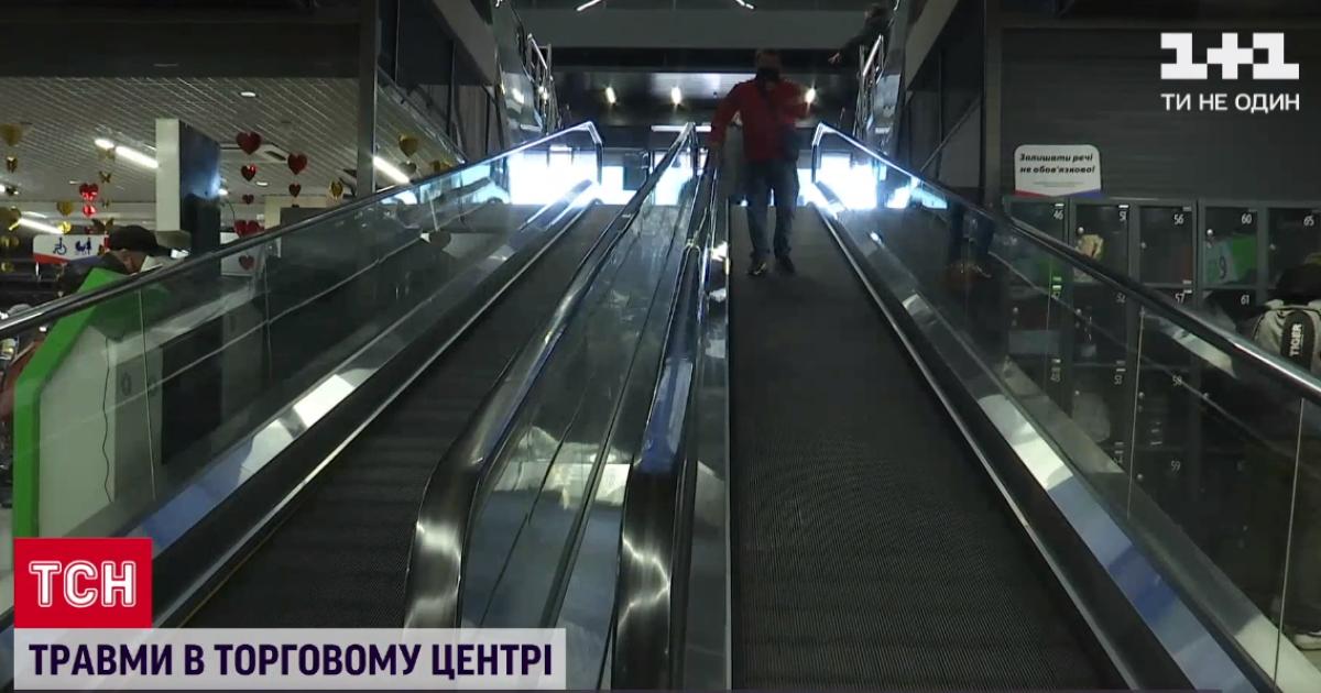Травмирование в торговом центре из-за скользкого эскалатора: как получить компенсацию