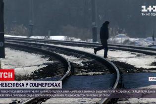 Новини України: поліцейські врятували 16-річного хлопця, який ходив коліями, виглядаючи потяга
