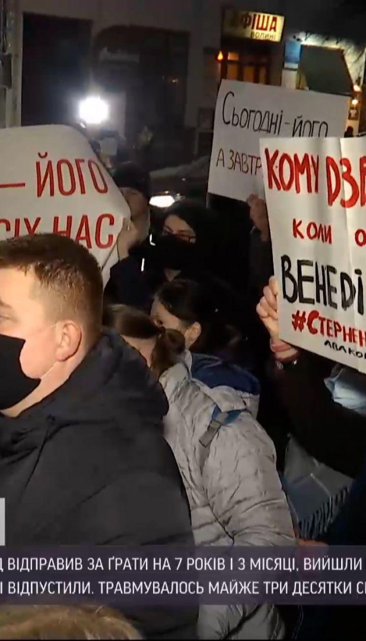 Новини України: щонайменше у десятьох містах відбулися акції на підтримку Стерненка