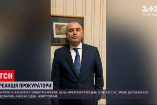 Новости Украины: прокурор Одесской области отреагировал на протесты из-за приговора Стерненко