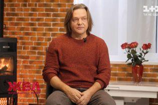 Олексій Богданович відверто розповідає про родину та особисту трагедію