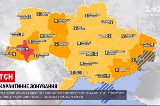 Новини України: регіони знову житимуть за правилами адаптивного карантину