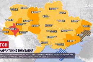 Новини України: повертаємось до умов адаптивного карантину