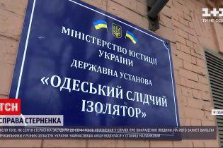 Новини України: прокурор Одеської області підтвердив місцеперебування Стерненка
