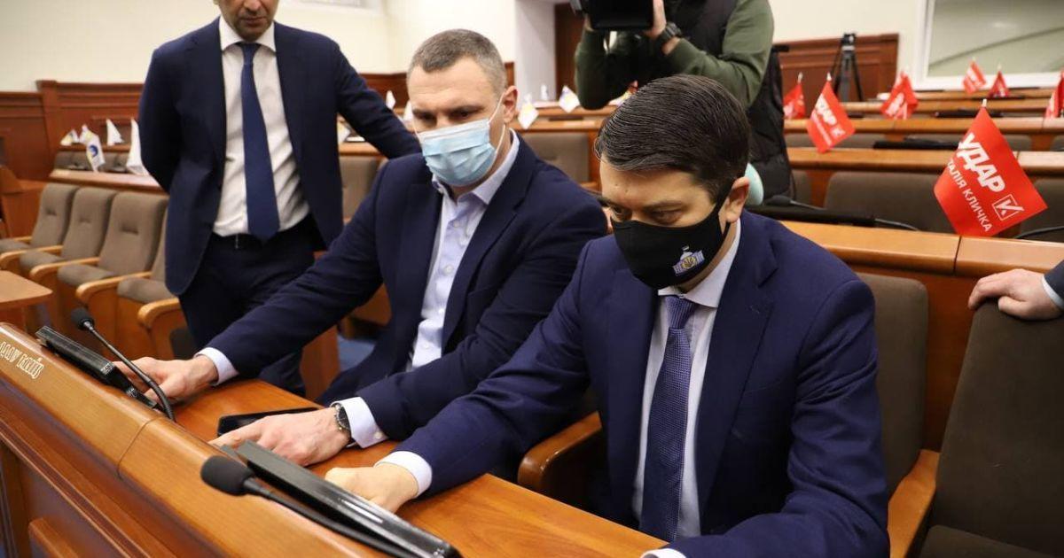 Київрада – єдина рада в країні, де унеможливили неперсональне голосування, – Кличко Разумкову