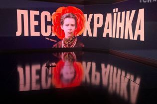 """""""Зірки читають вірші"""": ТСН.ua запустив спецпроєкт до 150-річчя від дня народження Лесі Українки"""