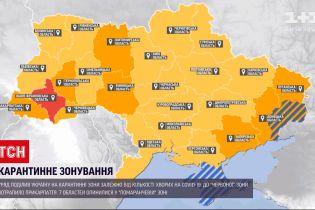 Новини України: відсьогодні будемо жити в умовах адаптивного карантину