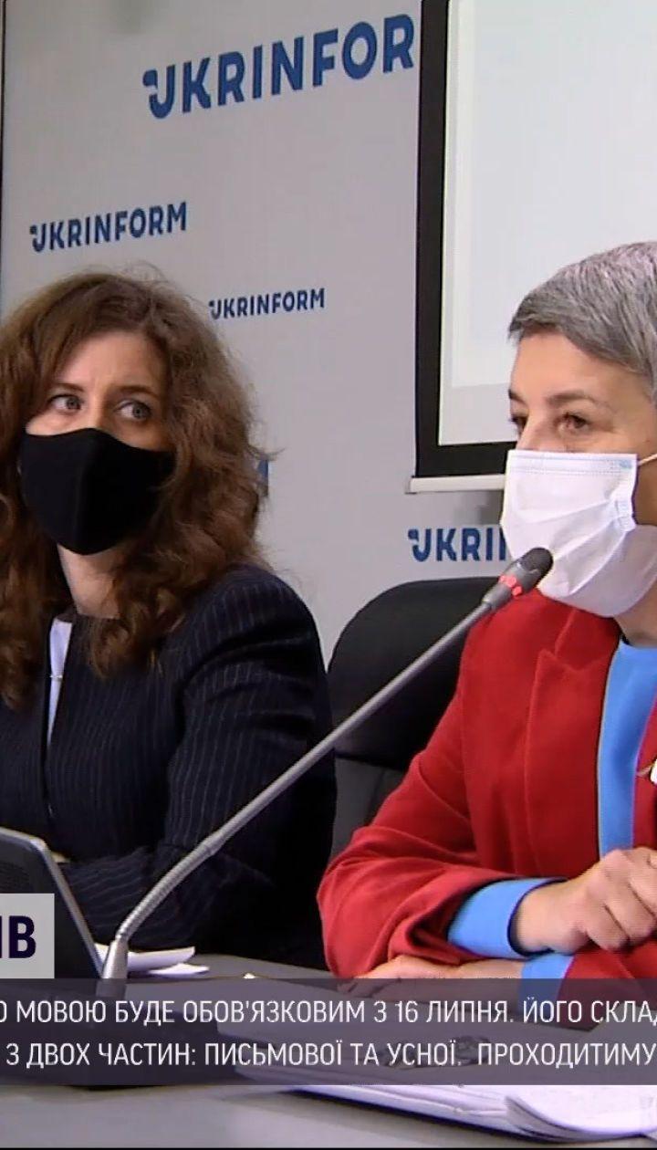 Новости Украины: будущие госслужащие будут сдавать экзамен на владение украинским