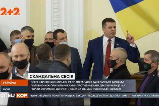 В харьковском горсовете третий раз вернули имя украиноненавистника Жукова одному из проспектов