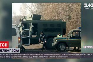 """Коронавірус в Україні: """"Укзалізниця"""" призупинила продаж квитків на Прикарпаття і звідти"""