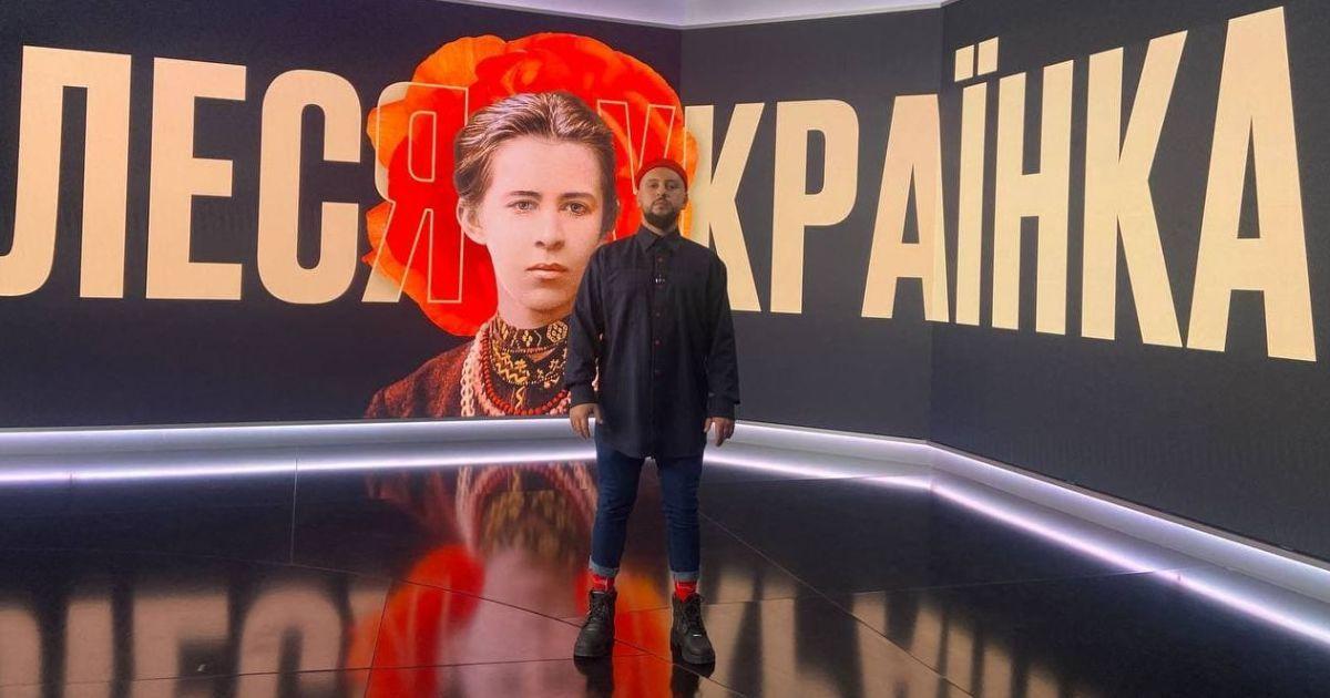 """MONATIK искренне прочитал стихотворение Леси Украинки: """"І все-таки до тебе думка лине..."""""""