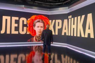 """MONATIK щиро прочитав вірш Лесі Українки: """"І все-таки до тебе думка лине..."""""""