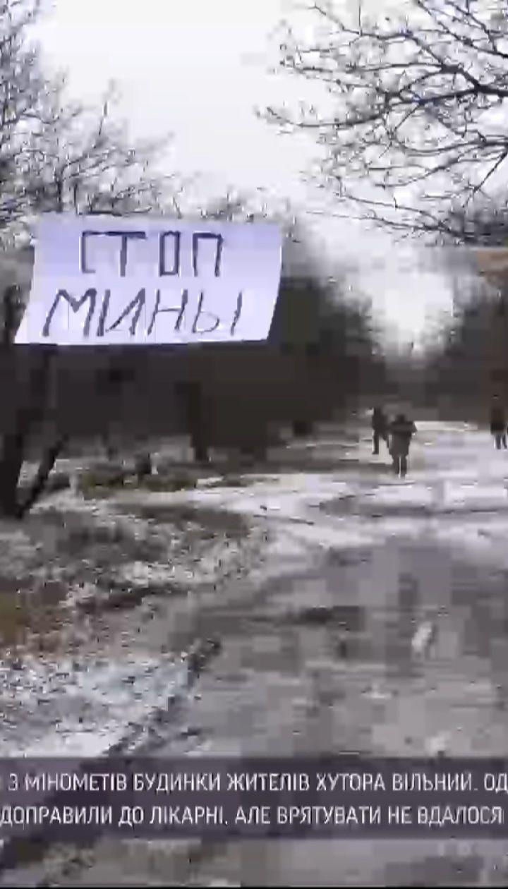 Новини України: у Луганській області ворожий снаряд залетів у двір місцевих жителів, є загиблий