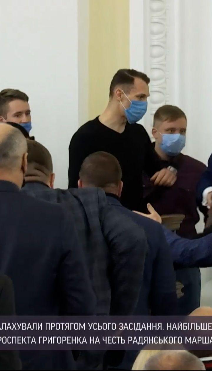 Новости Украины: сессия горсовета в Харькове закончилась митингом и беспорядками