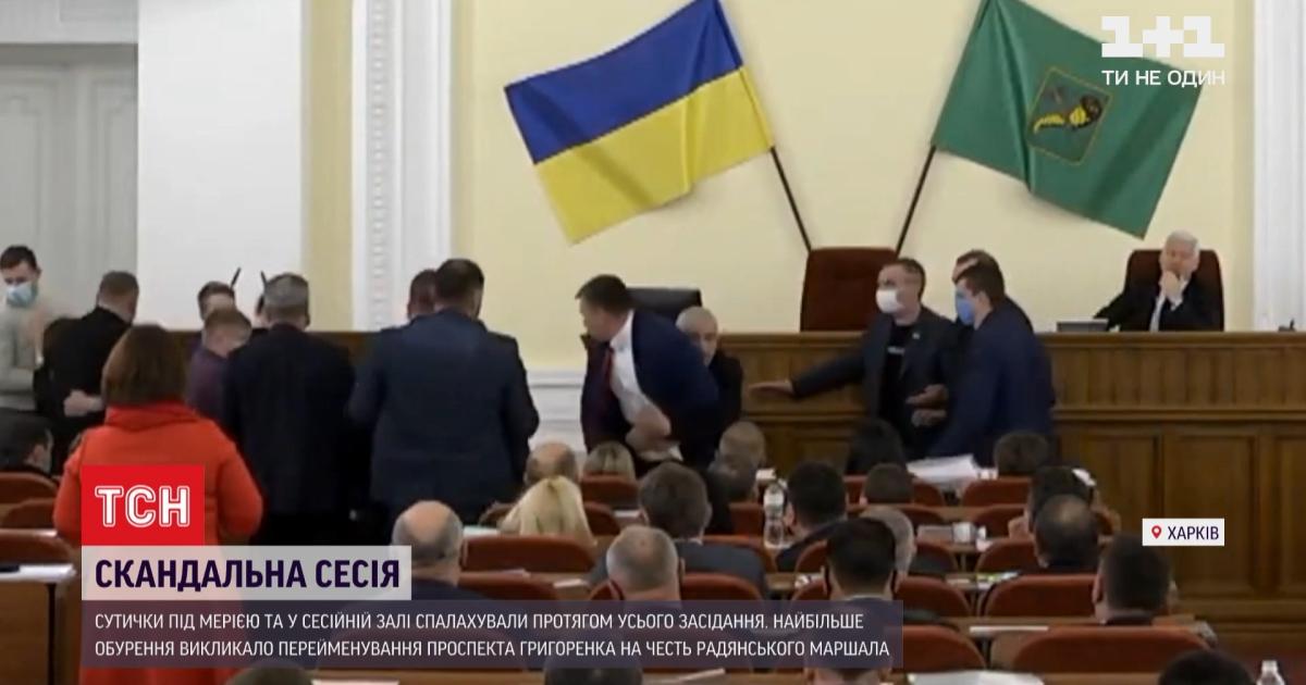 Скандалы и драки в горсовете: в Харькове в третий раз вернули имя Жукова одному из проспектов