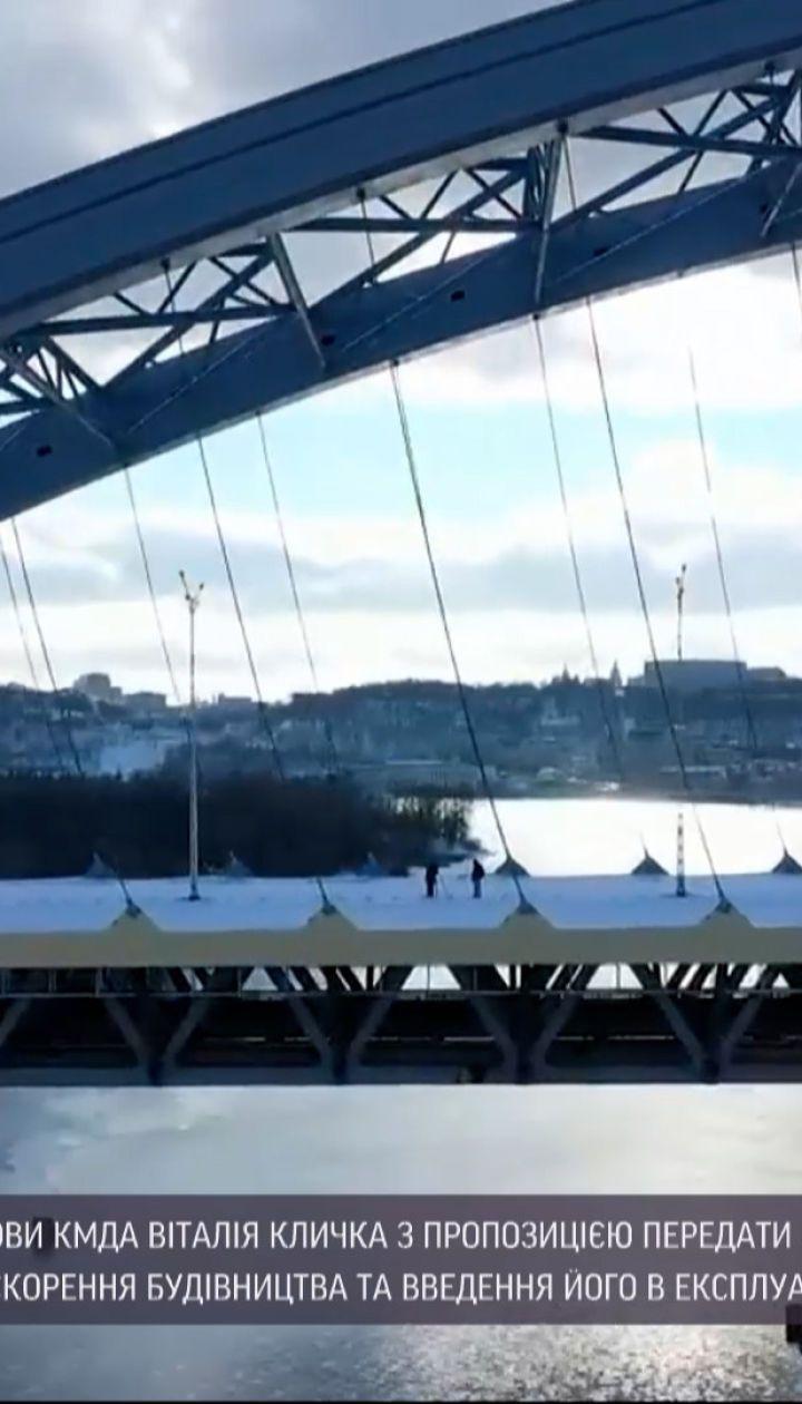 """Новости Украины: """"Укравтодор"""" готов достроить столичный Подольско-Воскресенский мост"""