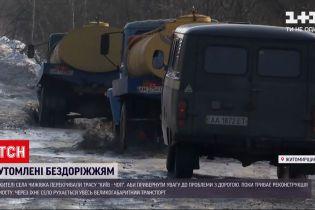 Новости Украины: в Житомирской области десятки сел остались без дороги из-за строительства моста