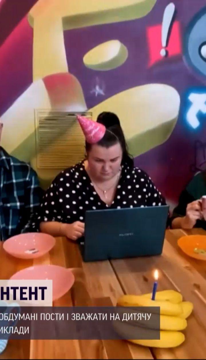 Новини України: зірки та блогери звернулися до молоді з закликом берегти власні життя
