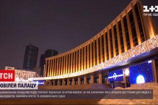 """Юбилей дворца """"Украина"""": как менялась главная концертная площадка страны"""