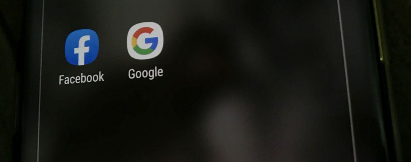 Австралія ухвалила закон, який змушує Google і Facebook платити за новини