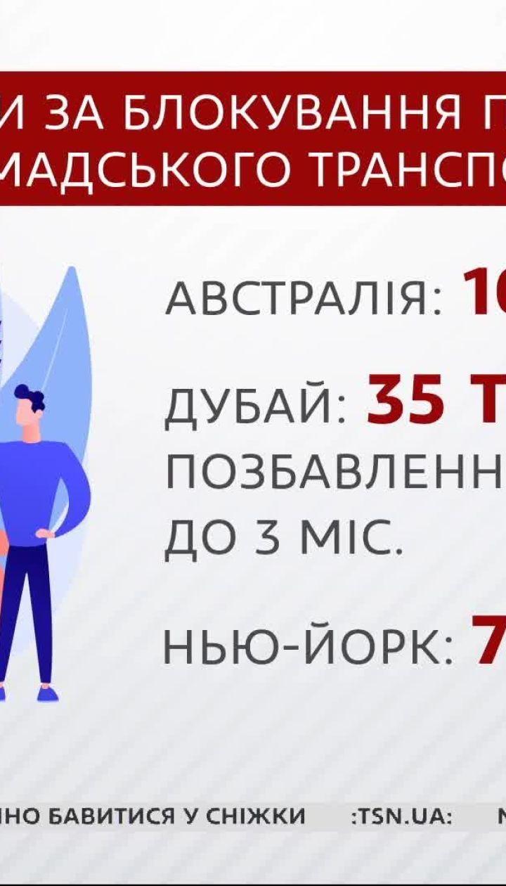 Автохами проти трамваїв: як боротися із порушниками, що блокують електротранспорт у містах України