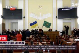 Новости Украины: в Харькове депутаты в третий раз вернули проспекту имя советского маршала Жукова
