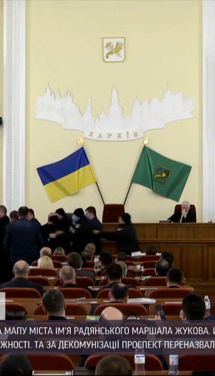 Новини України: у Харкові депутати втретє повернули проспекту ім'я радянського маршала Жукова