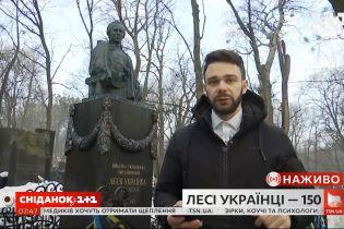 Чому похорон Лесі Українки відбувався у повній тиші та як виглядає могила поетеси