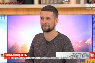 Правда и мифы о жизни Леси Украинки - разговор с экскурсоводом