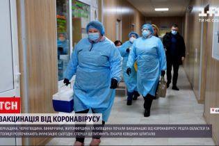 Новини України: у Києві та на Прикарпатті має розпочатися вакцинація