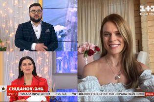 Как Ольга Фреймут будет праздновать День рождения и почему считает себя похожей на Лесю Украинку