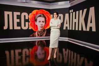 """Наталія Мосейчук емоційно прочитала вірш Лесі Українки: """"Хто вам сказав, що я слабка"""""""